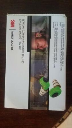 3M PELTOR EEP-100 Electronic Ear Plug,Green,8.5 oz. Weight